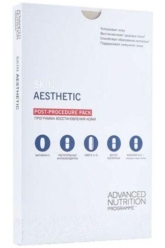 Программа восстановления кожи скин аестетик