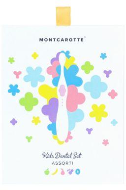 Купить Подарочный набор для детей ассорти желтый MontCarotte